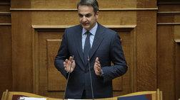 Κυρ. Μητσοτάκης: «Ταυτότητα» της νέας κυβέρνησης το φορολογικό