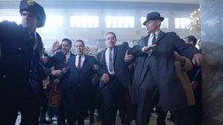 Πρεμιέρα στο φεστιβάλ της Ν. Υόρκης για την επική ταινία του Σκορτσέζε