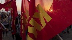 Σε συγκεντρώσεις για την αποφυλάκιση Κορκονέα προχωρά η ΚΝΕ