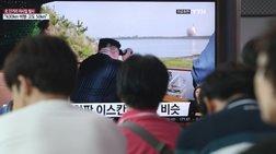Στο Συμβούλιο Ασφαλείας του ΟΗΕ οι εκτοξεύσεις πυραύλων της Β. Κορέας
