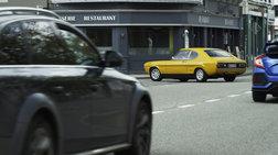 Το Ford Capri είναι το αυτοκίνητο που ονειρευόσουν το 1969 αλλά και σήμερα