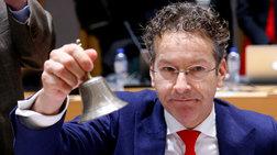Ο Ντάισελμπλουμ στην Ελλάδα, θέλει να γίνει διευθυντής στο ΔΝΤ