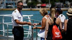 Τουρισμός και Ελλάδα: Οι ξένοι επισκέπτες έρχονται, οι Έλληνες αδυνατούν