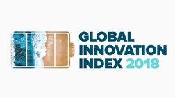 Η Ελλάδα 41η στον παγκόσμιο δείκτη καινοτομίας Global Innovation Index 2018