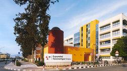 Συνεργασία Νομικής Ευρωπαϊκού Πανεπιστημίου Κύπρου & Ινστιτούτου Max Planck