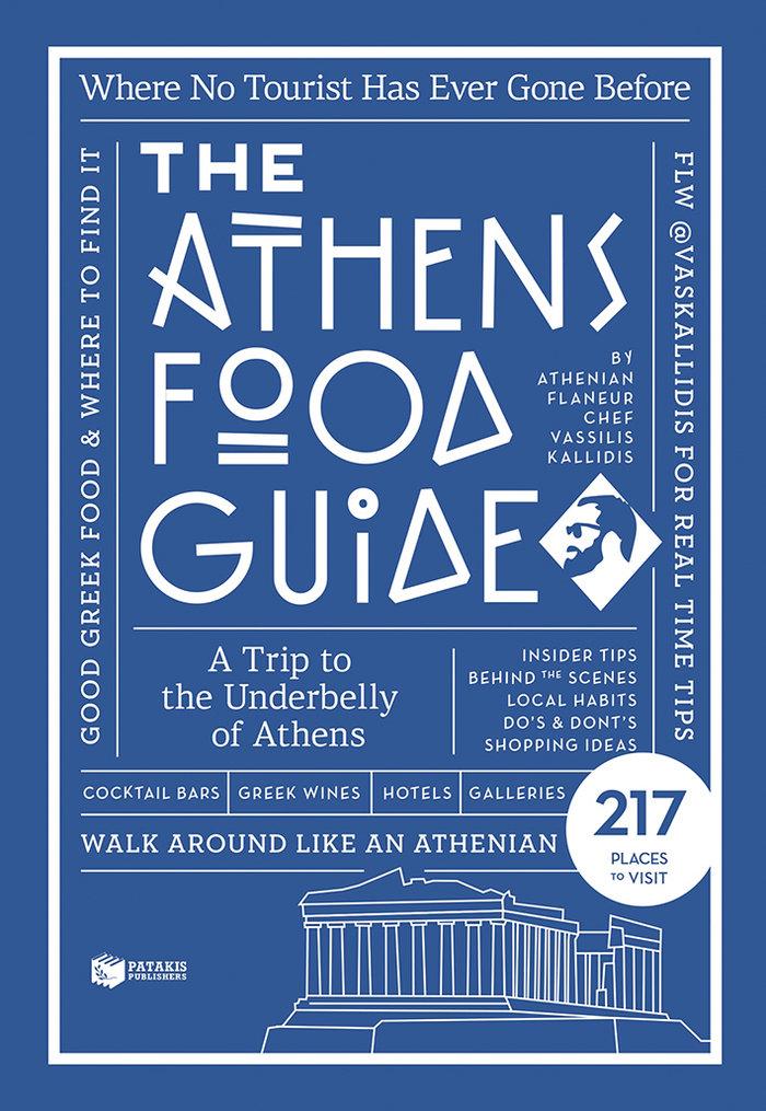 TOC BOOKS: Σασπένς, τα περίεργα της Αθήνας & τα νέα δεδομένα στη γείτονα - εικόνα 2