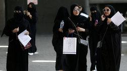 Σ. Αραβία: Οι γυναίκες θα ταξιδεύουν στο εξωτερικό χωρίς το αντρικό «οκ»