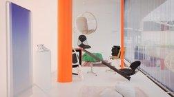 Πως θα είναι το σπίτι ενός έφηβου του 2035