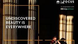 Αγαπάς τη φωτογραφία; InFocus Awards της Huawei