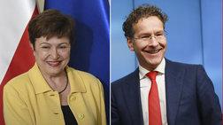 ΔΝΤ: Μπρα ντε φερ για το χρίσμα της ΕΕ - Απέτυχε η πρώτη ψηφοφορία