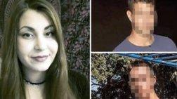 Δολοφονία Τοπαλούδη: Η ανατριχιαστική περιγραφή του εισαγγελέα
