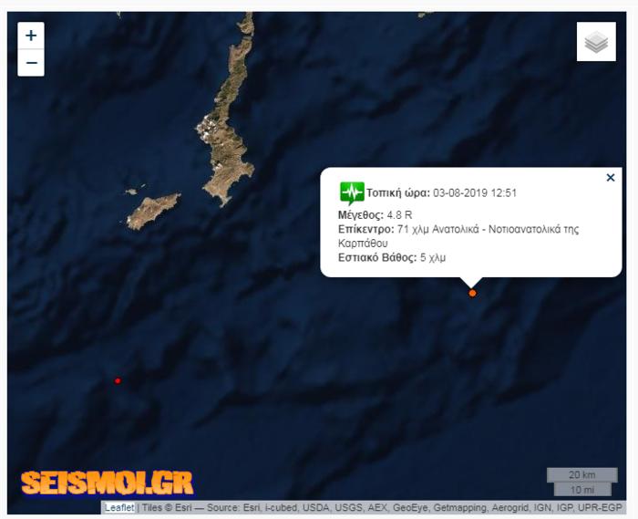 Σεισμός 4,8 Ρίχτερ νοτιοανατολικά της Καρπάθου