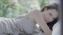 Αντζελίνα Τζολί:Αποκαλύπτει όλα τα τατουάζ του κορμιού της σε νέα διαφήμιση