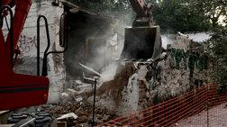 Ξεκίνησε η κατεδάφιση επικίνδυνων κτιρίων στην Αθήνα [Εικόνες]