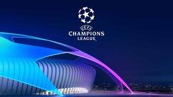Κλήρωση Champions League: Οι πιθανοί αντίπαλοι ΠΑΟΚ και Ολυμπιακού