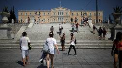 Ευρωβαρόμετρο για το μέλλον της ΕΕ: Οι πιο απαισιόδοξοι όλων οι  Έλληνες