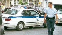 Σύλληψη 46χρονου για την κλοπή υπηρεσιακού οχήματος της ΕΛΑΣ