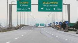 Διακοπή κυκλοφορίας στην Αθηνών-Θεσσαλονίκης λόγω έργων