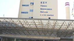 ektos-kindunou-38xroni-pou-traumatistike-se-ksenodoxeio-stin-axaia