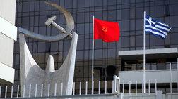 ΚΚΕ: Συνθήκες εργασιακής ζούγκλας για καταρτιζόμενους του υπ. Τουρισμού