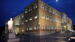 Γραφείο Προϋπολογισμού: Εφικτός αλλά με ρίσκο ο στόχος για πλεόνασμα 3,5%