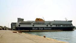 ston-peiraia-epestrepse-to-blue-star-2-logw-astheneias-epibati
