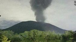Ξύπνησε το ηφαίστειο Ασάμα στην Ιαπωνία