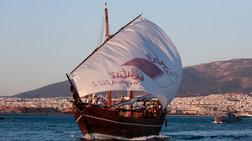Στον Πειραιά το παραδοσιακό ξύλινο σκάφος - μουσείο του Κατάρ