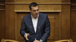 tsipras-se-mitsotaki-exete-apostrofi-pros-to-dimosio-panepistimio