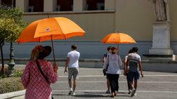 Ανοίγει κλιματιζόμενες αίθουσες ο δήμος Αθηναίων