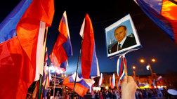 Η Μόσχα κατηγορεί τις ΗΠΑ για παρέμβαση στις εσωτερικές υποθέσεις της