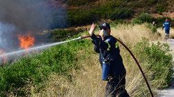 ΓΓΠΠ: Ακραίος κίνδυνος πυρκαγιών το τριήμερο - Σε συναγερμό ο μηχανισμός