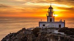 Αυτοί είναι οι 10 ωραιότεροι φάροι της Ελλάδας