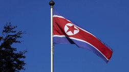 boreia-korea-nees-ektokseuseis-blimatwn-agnwstou-tupou-apo-tin-piongiangk
