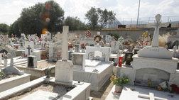 Φρίκη σε νεκροταφείο του Ναυπλίου - Βρέθηκε έμβρυο εκτός τάφου
