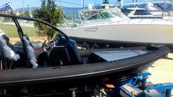 Αυτό είναι το φουσκωτό σκάφος που οδηγουσε ο γάλλος χειριστής