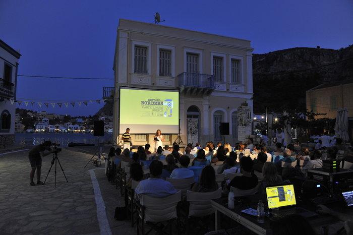 Ο Καραγκιόζης ταξιδεύει από άκρη σε άκρη στην Ελλάδα - εικόνα 3