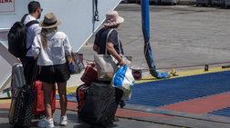 Σε ισχύ και σήμερα μέτρα του Λιμενικού για τη διευκόλυνση των επιβατών