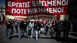 Με ηλεκτρονική ψηφοφορία η απόφαση για απεργία