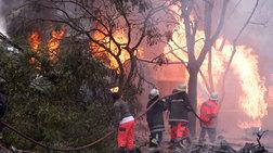 Εξήντα εννέα νεκροί από την έκρηξη βυτιοφόρου στην Τανζανία (φωτό)