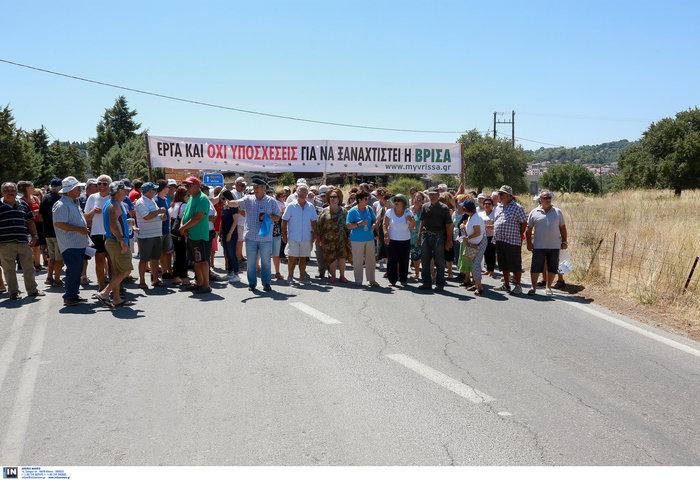 Μυτιλήνη: Διαμαρτυρία κατοίκων της Βρίσας «μπήκαμε στον τρίτο χρόνο»