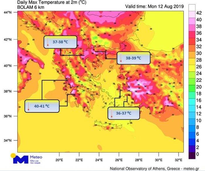 Meteo: Υποχωρεί από τον Δεκαπενταύγουστο το κύμα ζέστης