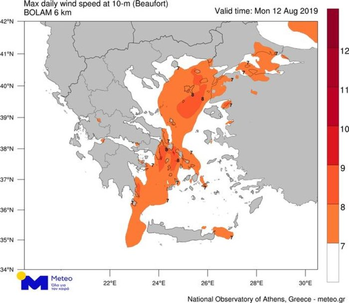 Meteo: Υποχωρεί από τον Δεκαπενταύγουστο το κύμα ζέστης - εικόνα 2