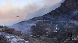 Ισπανία: Μεγάλη φωτιά στο Γκραν Κανάρια- Στάχτη έγιναν 15.000 στρέμματα