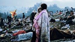 Μαζί 50 χρόνια μετά το ζευγάρι στην φωτογραφία του Woodstock