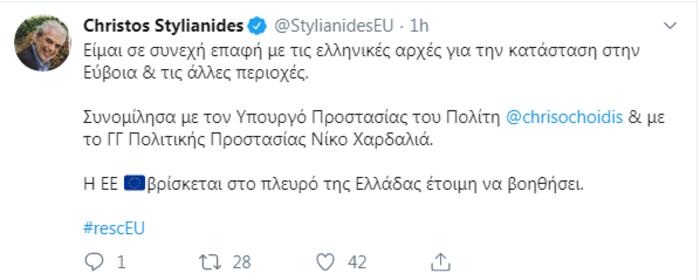 Στυλιανίδης: Δυνάμεις του RescEU στην Ελλάδα για να συνδράμουν