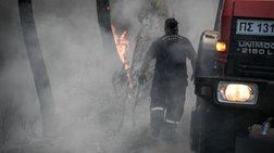 Άνεμοι μέχρι και 4 μποφόρ πνέουν στην Εύβοια