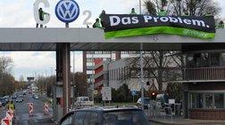 Γερμανία: Οικολόγοι σταμάτησαν τρένο με αυτοκίνητα της Volkswagen