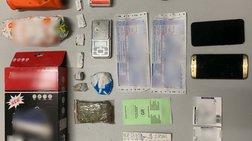 Εξαρθρώθηκε κύκλωμα ναρκωτικών-Συλλήψεις σε Μύκονο και Νάξο