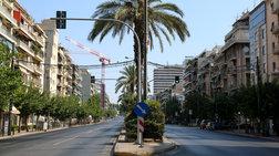 Αθήνα: Έρημη αλλά όμορφη πόλη και τον Δεκαπεντάυγουστο